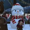 【FFXIV】クマ・クマ・クマーな星芒祭