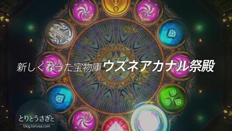 Thumbnail of post image 016