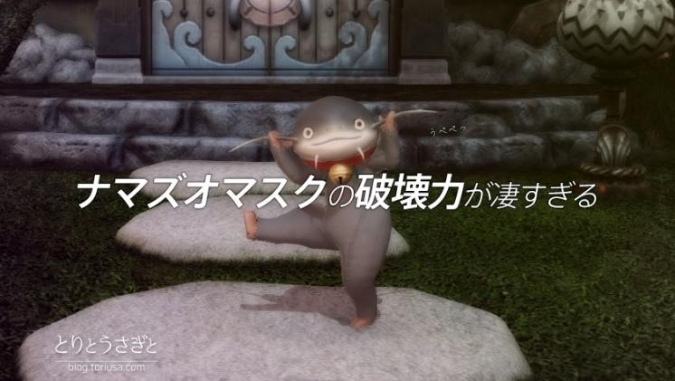 Thumbnail of post image 007