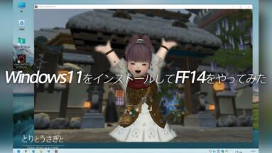 Thumbnail of post image 193