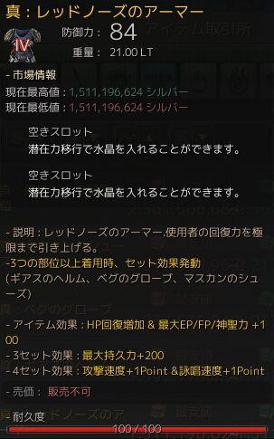 2016-06-08_513707330