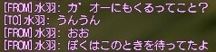 20100811_194237989