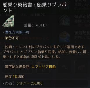 2017-04-17_16392011