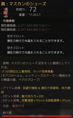 2016-06-08_513711839