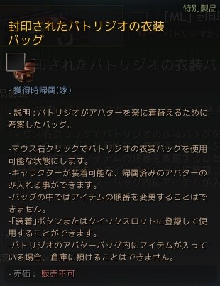 2017-03-15_193091924