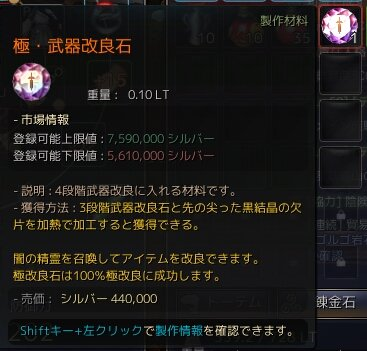 2016-06-21_291130000