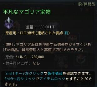 2017-03-15_194363845