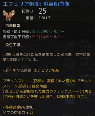 2017-04-17_16390071