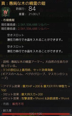 2016-06-08_513713376