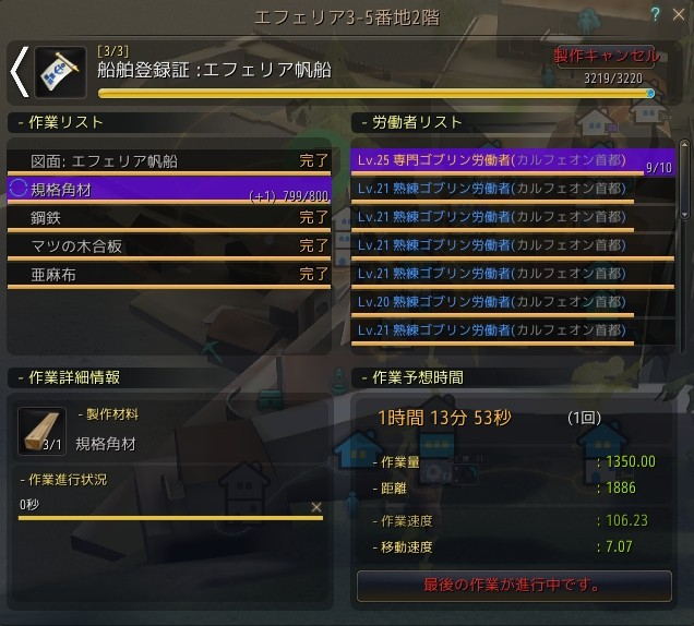 2016-12-11_371385026