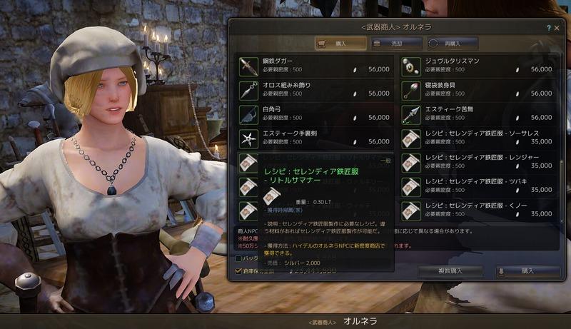 2016-06-29_55449579