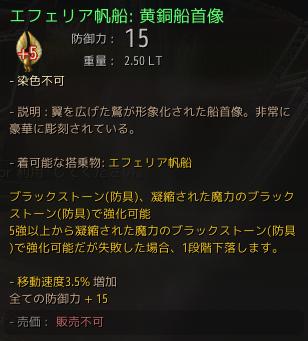 2017-04-17_16423115