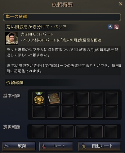 2017-04-20_86917075