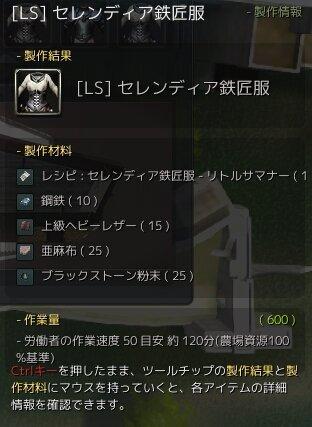 2016-06-29_55782545