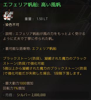 2017-04-17_16426554