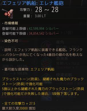 2017-04-17_16388303