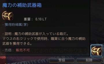 2017-02-15_188741648