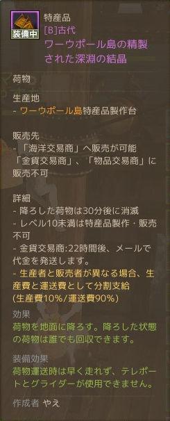 ScreenShot0765