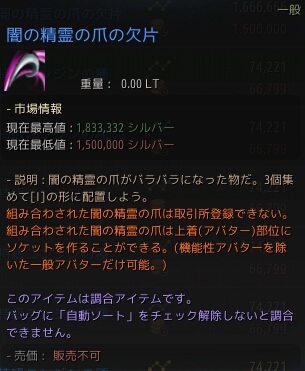 2017-04-15_14076746