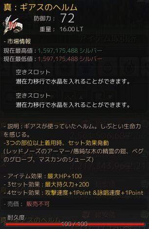 2016-06-08_513708703