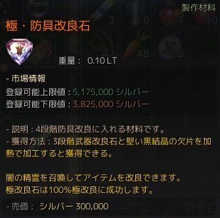 2016-06-25_729636