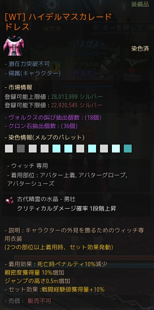 2017-04-15_13798609