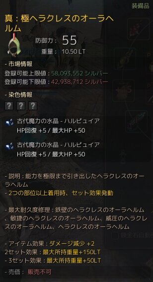 2016-06-25_806069