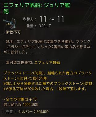 2017-04-17_16424582