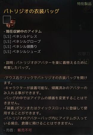 2017-03-16_196385717