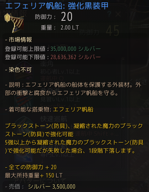 2017-04-17_16383869