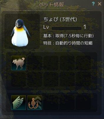 2016-06-27_169993566