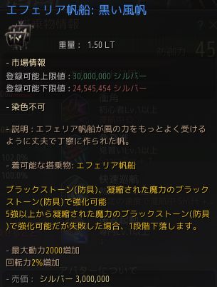2017-04-17_16386484