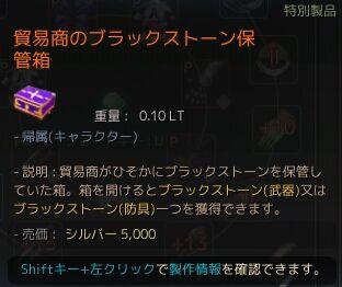 2016-05-04_84731156