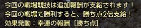 TERA_ScreenShot_20130624_142951