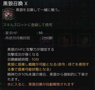 2016-06-06_359540835