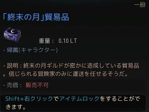 2017-04-20_86890086