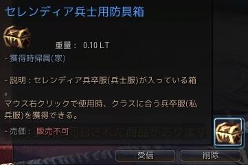 2017-02-15_188748721
