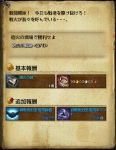 TERA_ScreenShot_20130624_141134