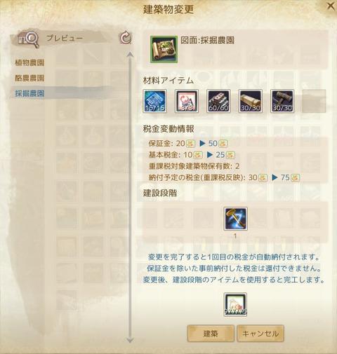 ScreenShot1267