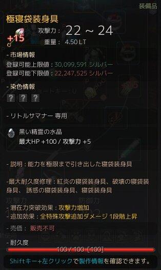 2016-06-21_291182678