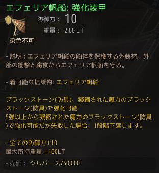 2017-04-17_16421129