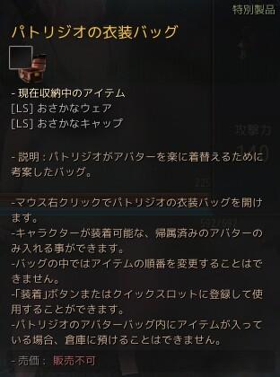 2017-03-16_196381630