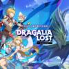 Dragalia Lost【ドラガリアロスト | ドラガリ】公式サイト | Nintendo
