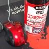 マウスのチャタリング修理はスイッチ交換より接点復活剤がおすすめ